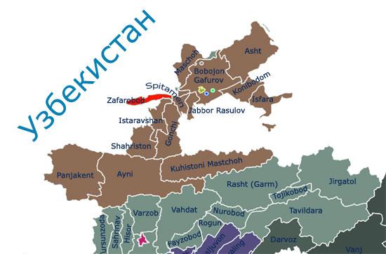 Зафарабад на карте