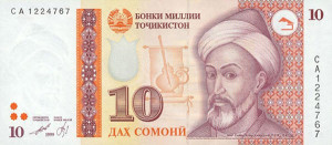 The Tajik currency (money) 10 somoni