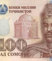 100-somon