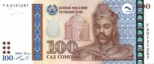 Пули тоҷикӣ (асъор) 100 сомона