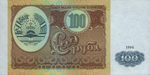 Tajik rubles (Money)