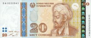 The Tajik currency (money) 20 somoni