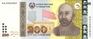 Пули тоҷикӣ (асъор) 200 сомона