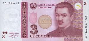 Пули тоҷикӣ (асъор) 3 сомона