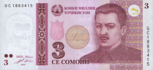 The Tajik currency (money) 3 somoni