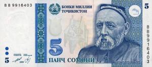 Пули тоҷикӣ (асъор) 5 сомона