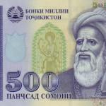 Таджикская валюта (банкнота) с номиналом 500 сомони