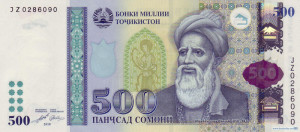 The Tajik currency (money) 500 somoni