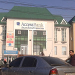 Аксесбанк Таджикистан