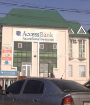 Здание Головного офиса Аксесбанк Таджикистан в г. Душанбе рядом с рынком Корвон