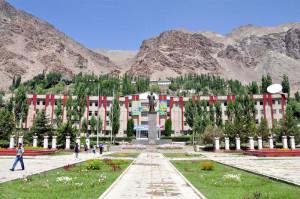 Administration  Khorog