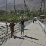 Bridge of Khorog