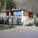Bank in Khorog (First Microfinance)