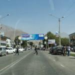 Центр района Рашт