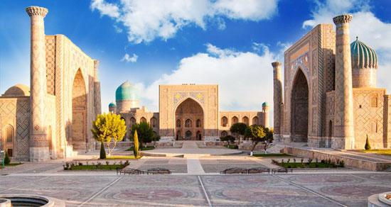 Photo Samarkand