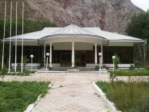 Residence of the President