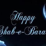 Ночь Бараат — 14-ый ночь месяца Шаабан