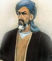 Абуалии Сино