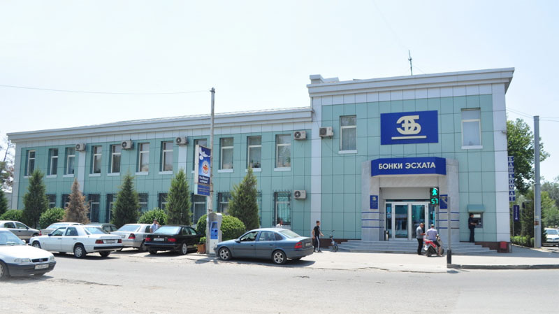 The building of the Head Office of the Bank Eskhata