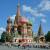 moskva_dostoprime