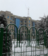 Национальный Банк Таджикистана