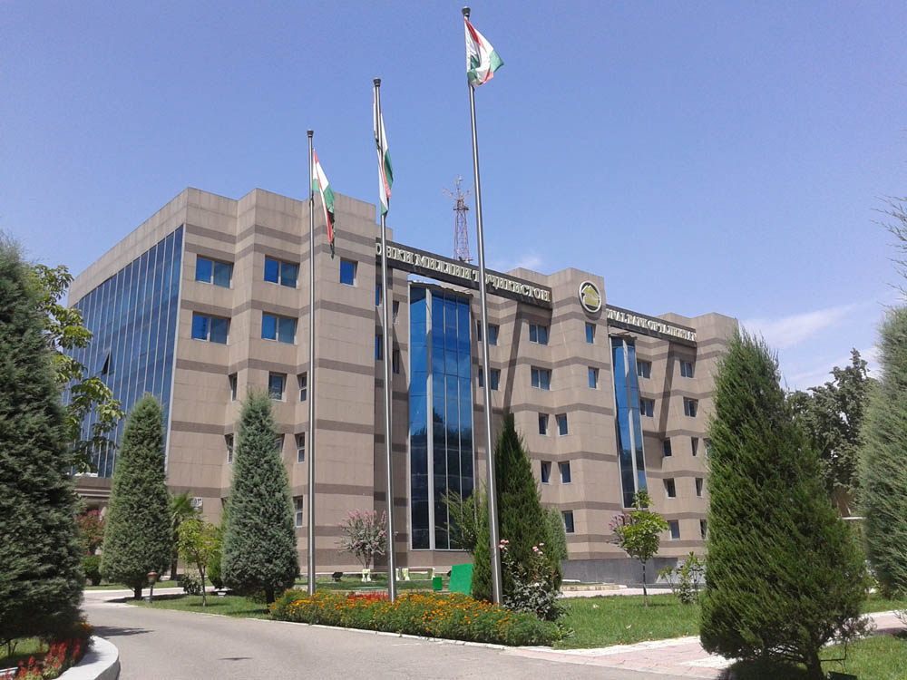 Photo NBT head office in Dushanbe