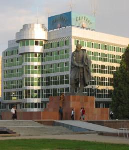 Trade center Sadbarg