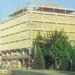 Sadbarh 1975