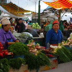 Цены в Бишкеке — Кыргызстане