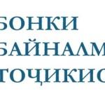 Международный Банк Таджикистана