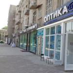 Оптика Люкс — Очки в Душанбе и Таджикистане