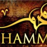 Мухаммад пайгамбар (САВ)