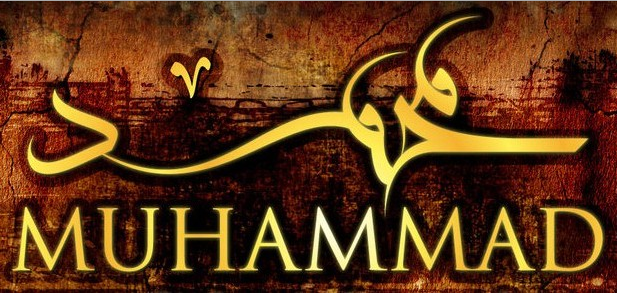 10 Points of Enlightenment on What Prophet Muhammad (Peace be upon him) Gave to Humanity Muhammad