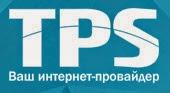 ТПС Интернет провайдер