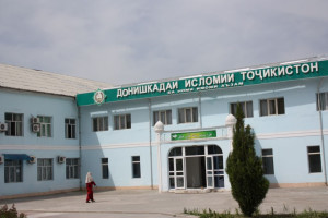 Islamic Institute of Tajikistan