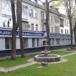 КафолатБанк
