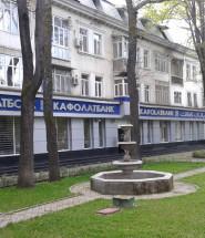 kafolatbank_dushnbe