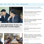 www.Nur.kz – PORTAL OF KAZAKHSTAN, NEWS, VIDEO, MUSIC …