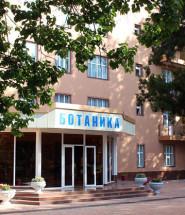 sanatoriy_botanika
