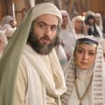 Хазрати Юсуф – филм, кинои эрони