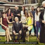 Мулои замонави: Филми  кинои турки