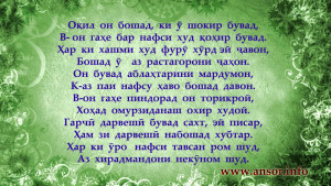 islom_mardi