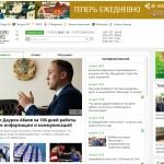 Tengrinews Kz — Тенгринюз кз