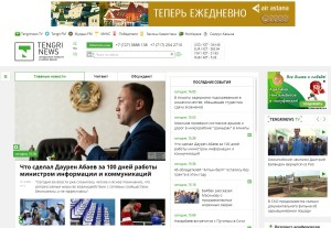 tengrinews-kz
