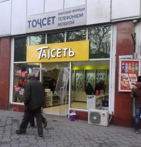 tajset-