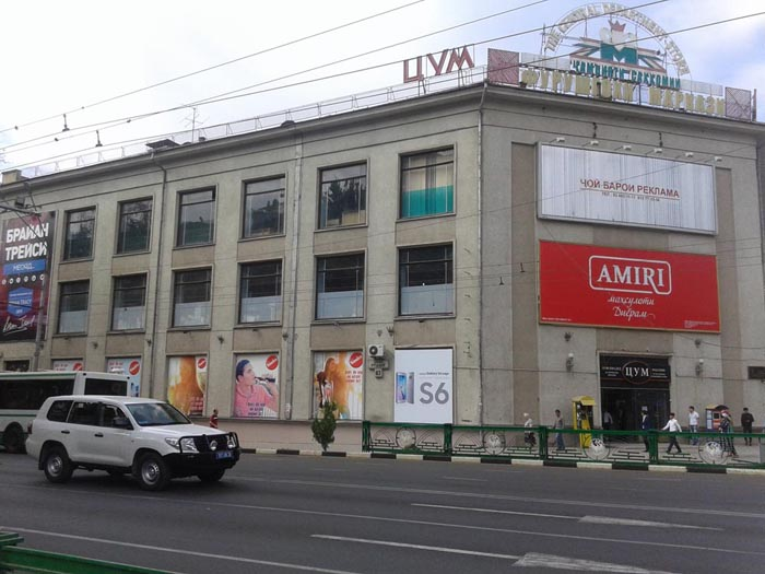 Цум Душанбе