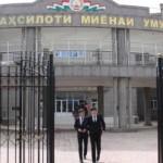 Мактаби 8 дар шахри Душанбе