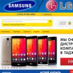 Tajset tj — Продажа телефонов в Таджикистане