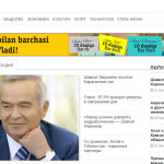КУН.УЗ — KUN.UZ — Новости Узбекистана