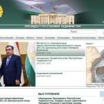 Prezident.tj — Президент Тч, Сайт Президента Таджикистана